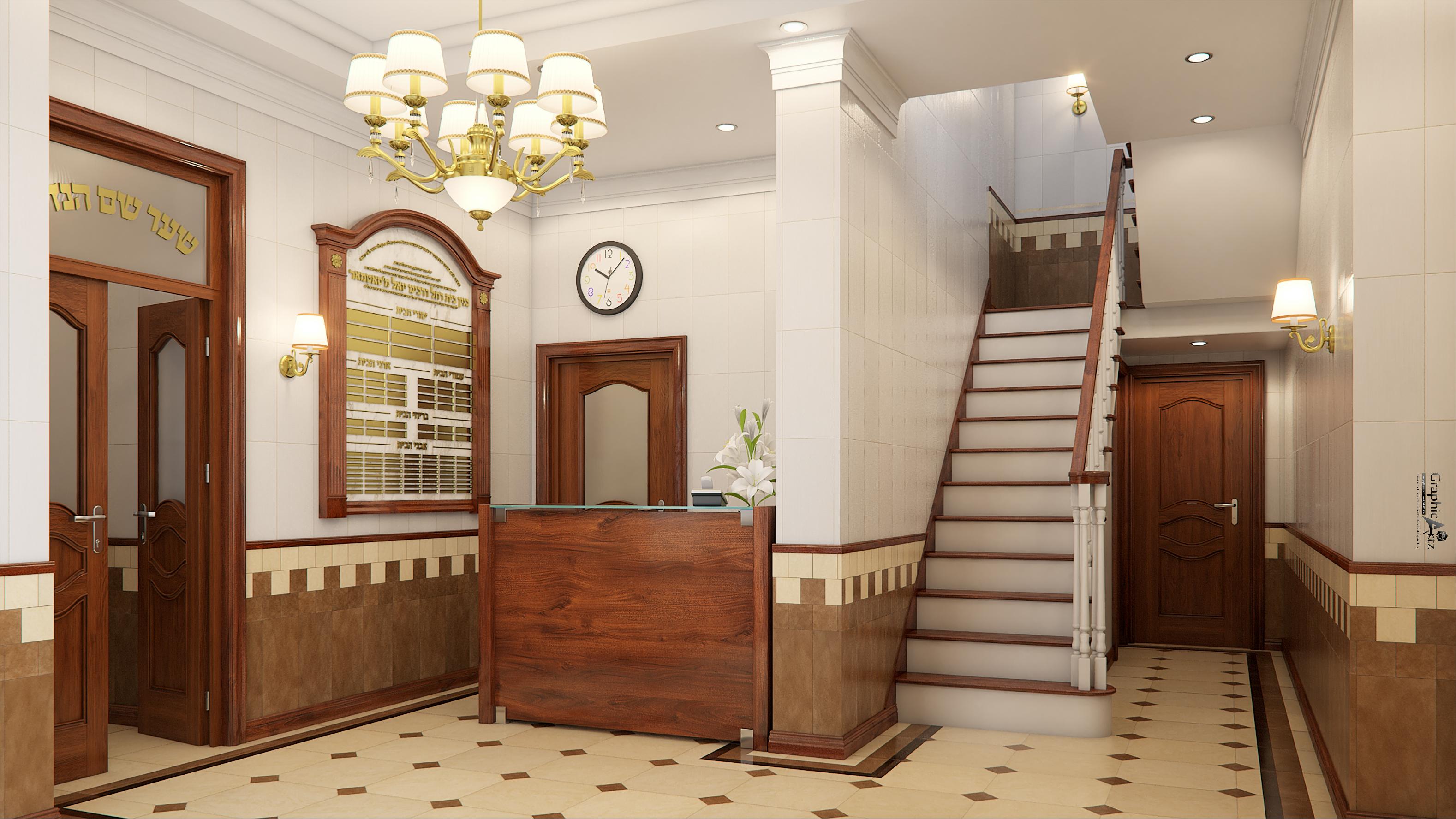 Lobby Visual
