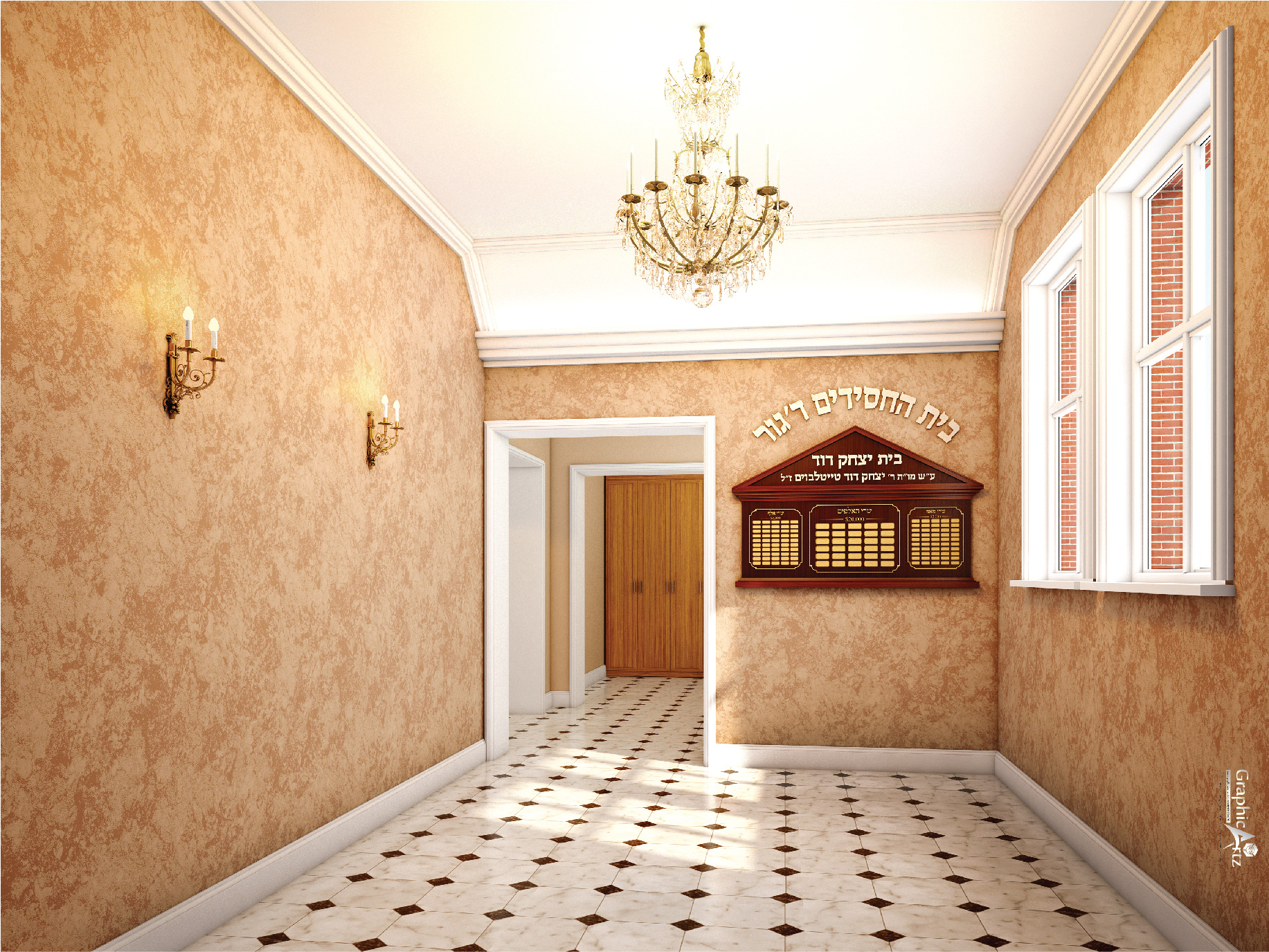 Gur Entrance Interior CGI