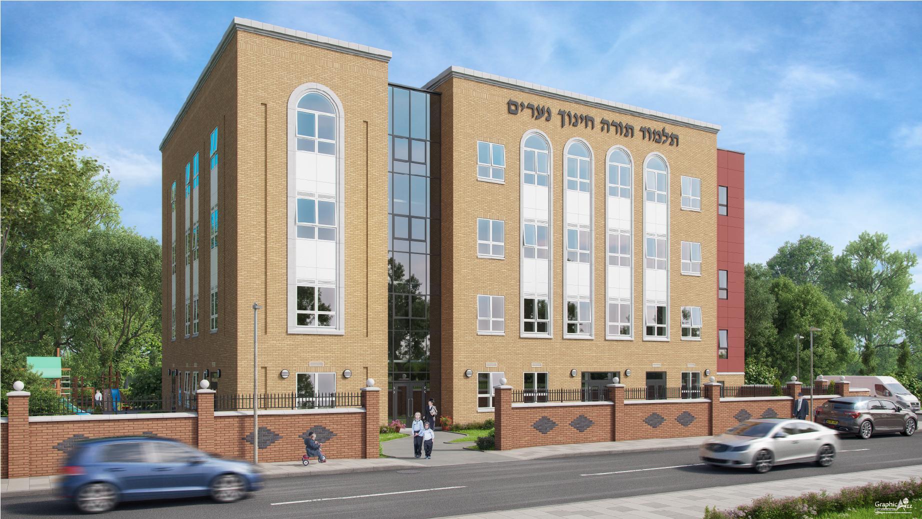 Talmud Torah Manchester CGI