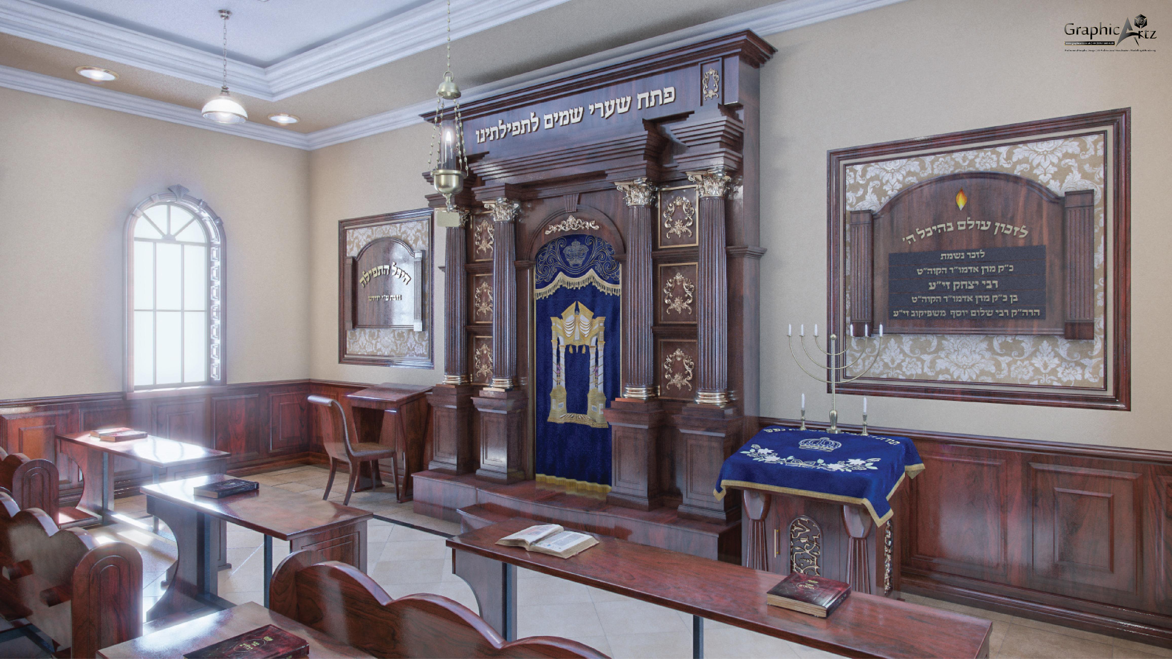 Buhush Beis Hamedrash Interior CGI
