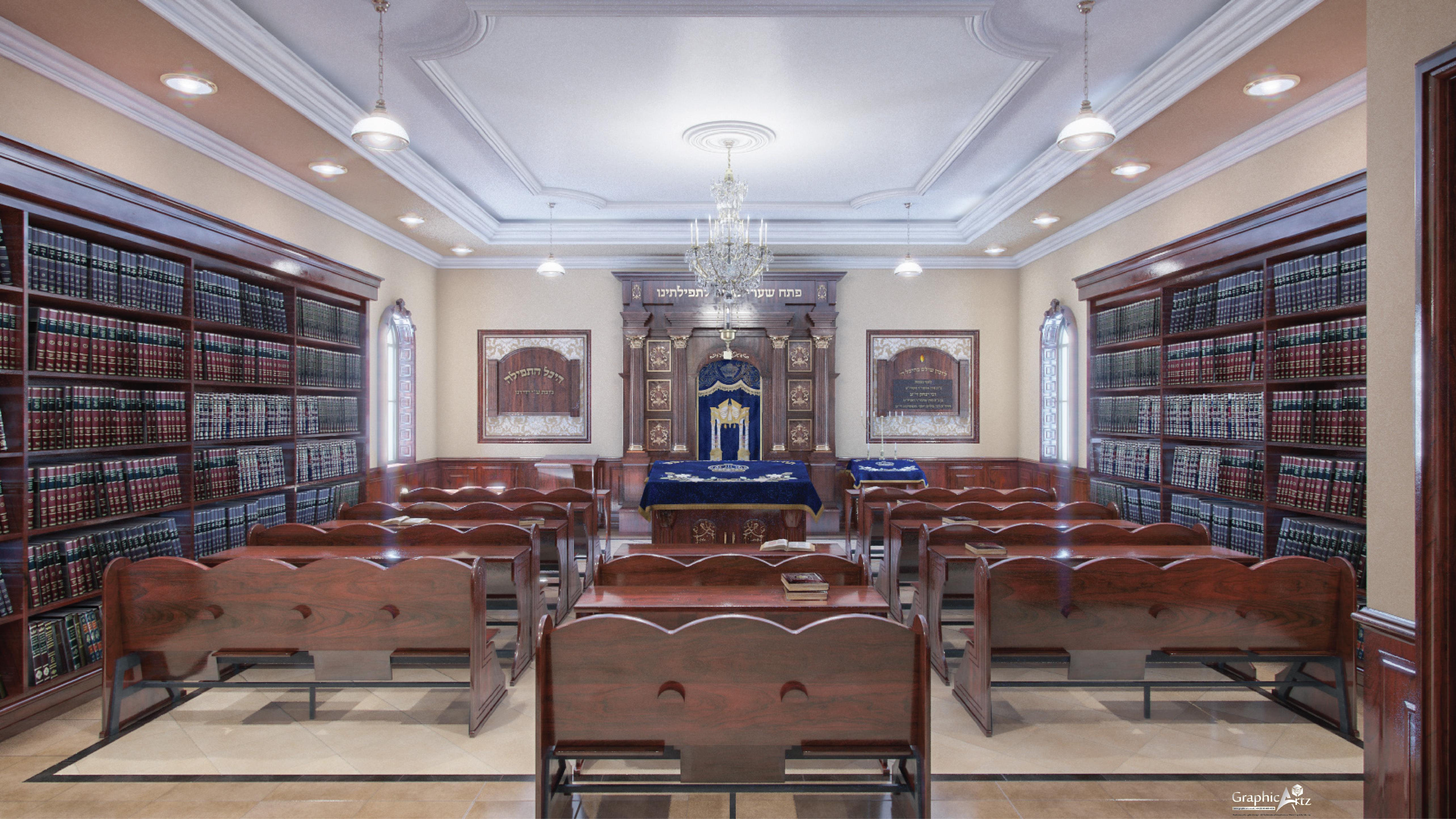 Buhush Beis Hamedrash Interior CGI veiw 2