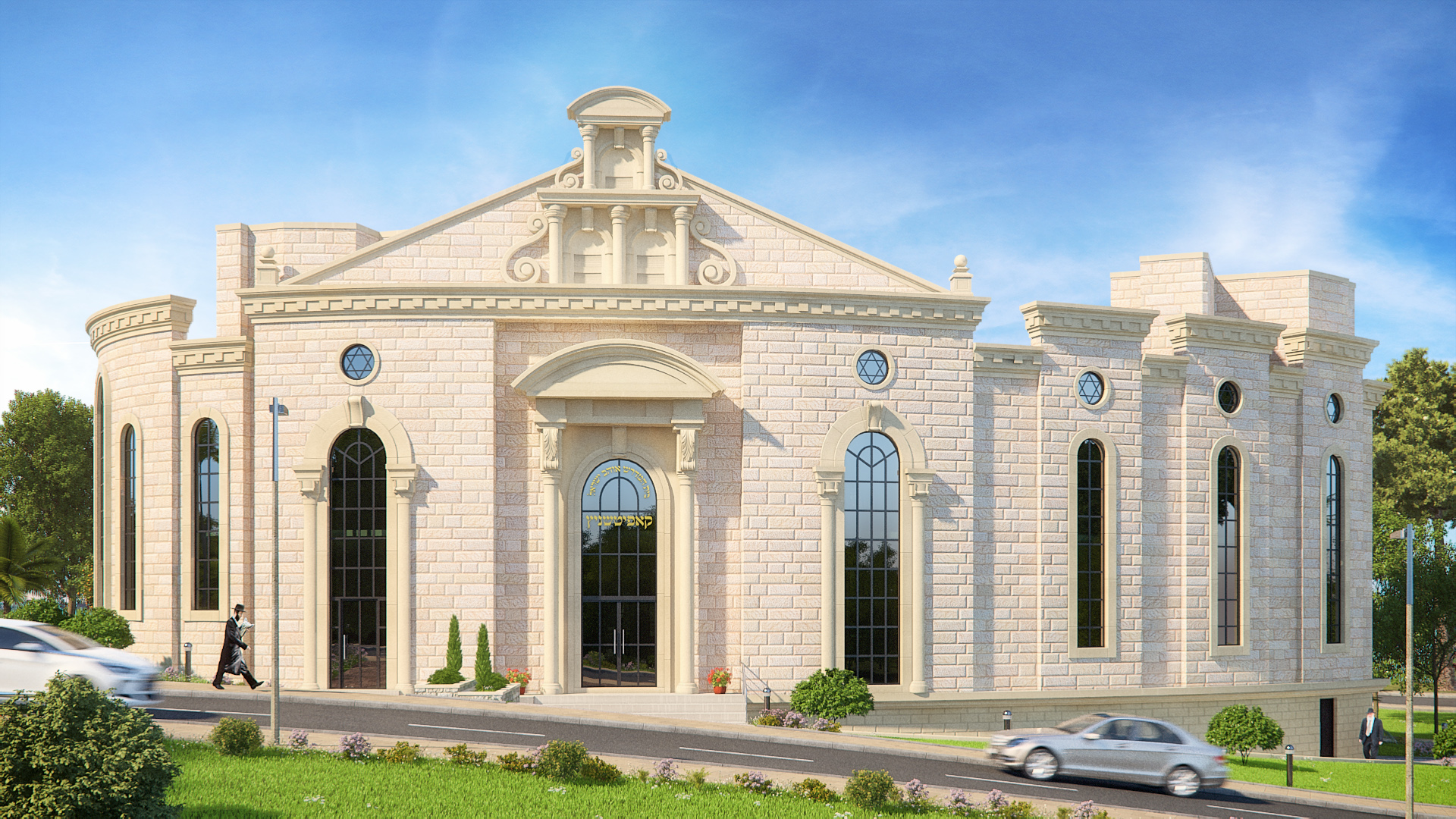 Jerusalem Synagogue 3D Render CGI