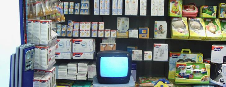 VAMS-Video Art Mini Store