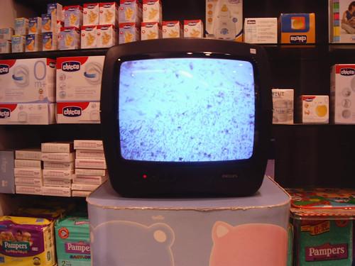 VAMS-Video Art Mini Store, 2-9 maggio 20