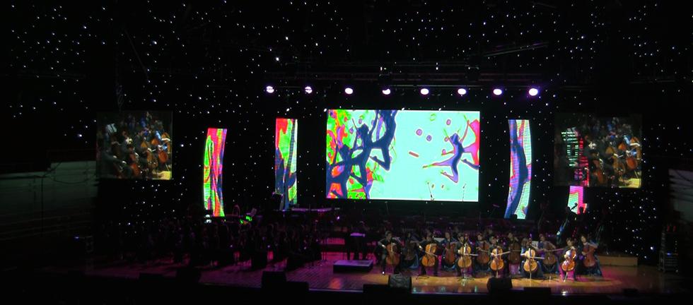 75°Gala-concert
