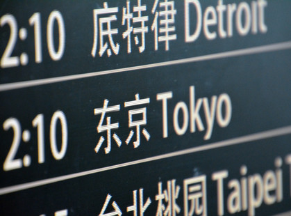 Internationaal ondernemen: waar moet u op letten als u grensoverschrijdend zaken doet?