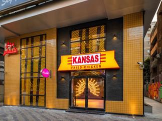 Kansas2-359.jpg
