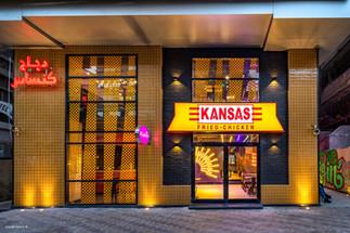 Kansas2-405.jpg