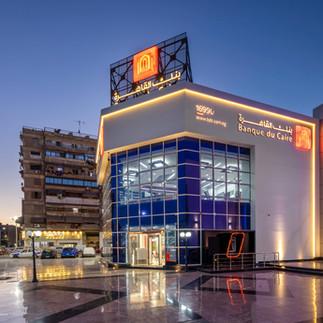 Banque Du Caire - Port Said