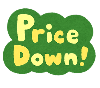 pop_pricedown.png