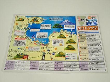 内浦ガイドマップ
