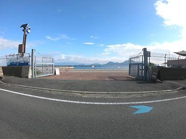 平沢マリンセンター入口.JPG