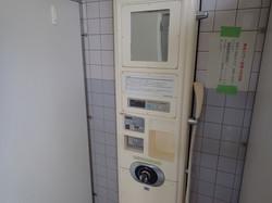 温水コインシャワー