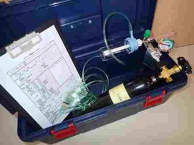 平沢マリンセンターの純酸素供給システム