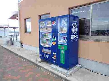 平沢マリンセンターのドリンク自動販売機