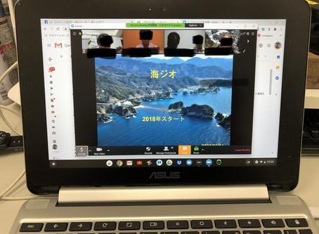 【6月25日】伊豆の海のジオパーク