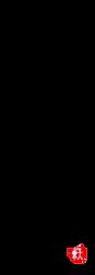 logo_name_pc_edited.png