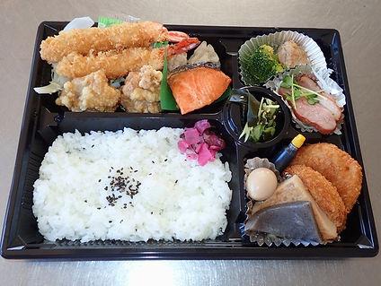 平沢マリンセンターのお弁当