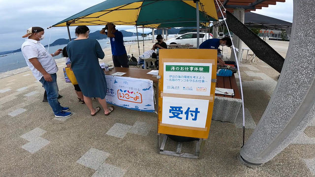 【10月10日】サンゴの保全活動のお仕事体験ツアー