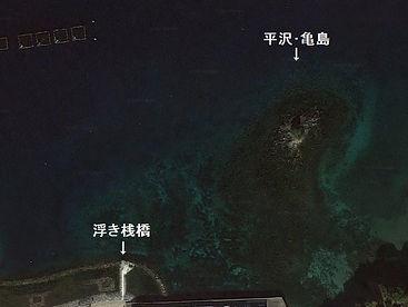 平沢ボートポイント位置