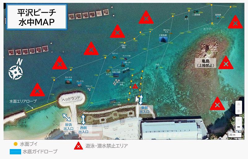 詳細ダイビングポイントMAP-1_edited.jpg