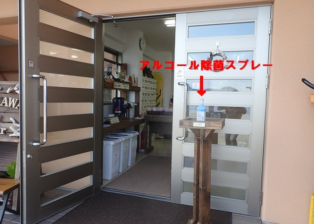 コロナ対策・アルコールスプレー (1).JPG
