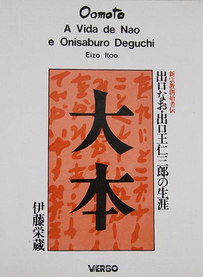 A Vida de Nao e Onisaburo DEGUCHI