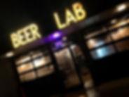 beer lab.jpg