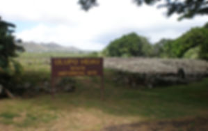 Ulupo Heaiu Sign.JPG