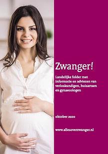 Brochure_Zwanger_okt2020.jpg