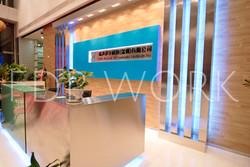 Listed Company Shenzhen (Reception)