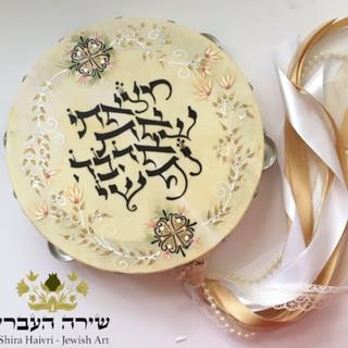 אומנות יהודית