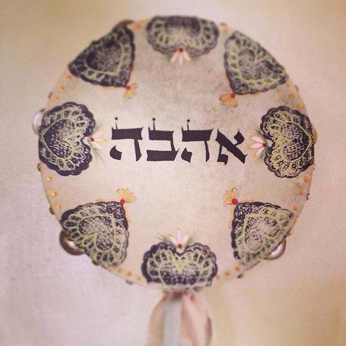 תף מרים גדול ברכת כלה ״אהבה״