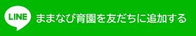 LINE_SOCIAL_Basic_RGB.png