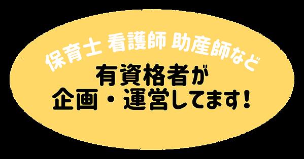 トップバナー_アートボード 1.png