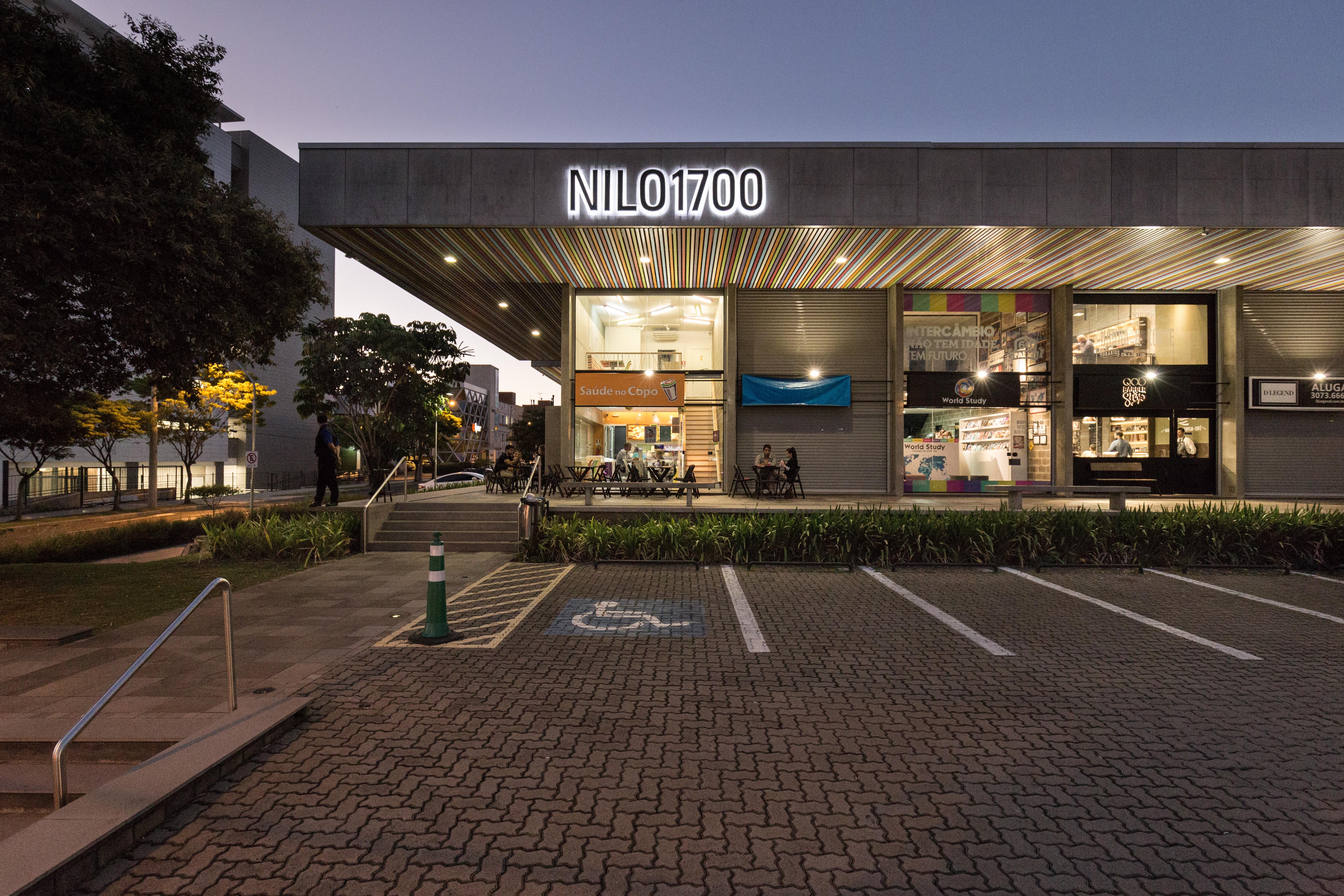 Mall Nilo - Fachada