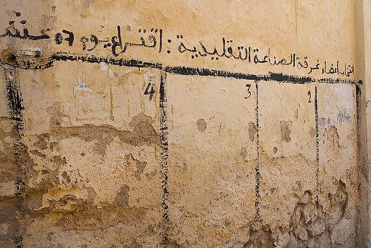 Fotos Marrocos Manu Oristanio Fés
