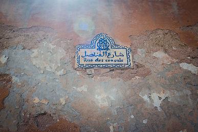 Fotos Marrocos Manu Oristanio Rabat