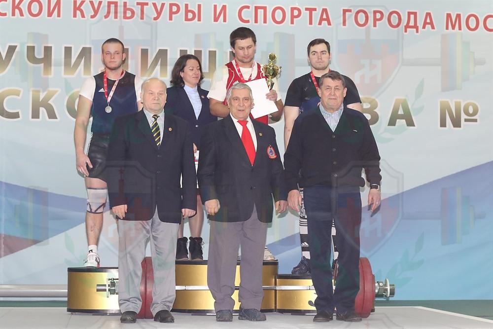 Супружеская пара Ульбашев-Касьянова