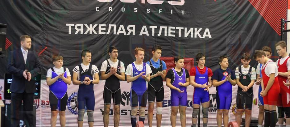 ВСПОМНИТЬ ВСЕ - первенство Москвы 2017 г.
