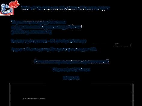 Не пропусти! Первенство города Москвы среди юношей и девушек до 16 лет.