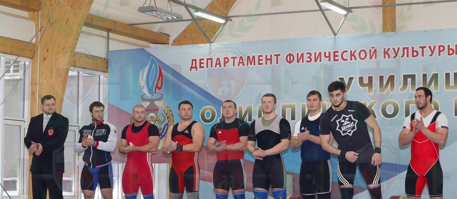 ВСПОМНИТЬ ВСЕ - чемпионат Москвы 2016 года.