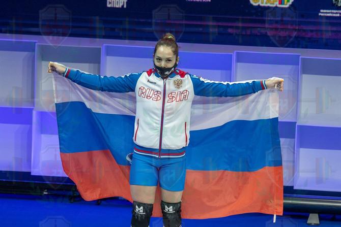Olga Te silver.jpg