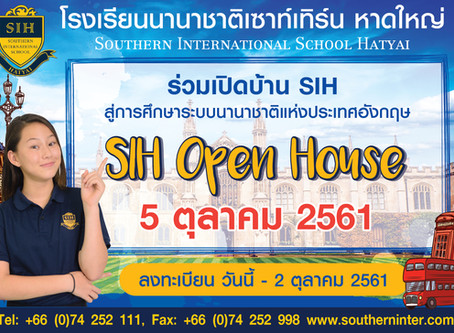 We cordially invite everyone to come to our upcoming 'SIH Open House' on 5th October 2018.