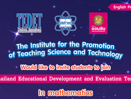 Thailand Educational Development and Evaluation Tests (TEDTE) — Register today !