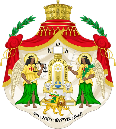 800px-Imperial_coat_of_arms_of_Ethiopia_
