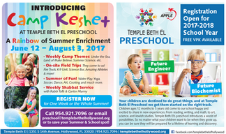 TBE Mar 2017 Camp Preschool ad v4.png