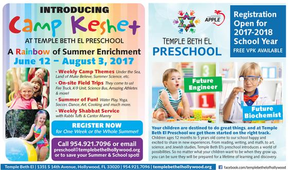 Camp Keshet & Temple Beth El Preschool Print Ad