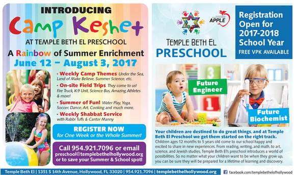 TBE Mar 2017 Camp Preschool ad v4.png