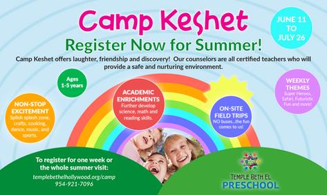 camp keshet print ad.png